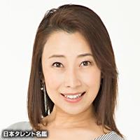 小島 ミカ(コジマ ミカ)