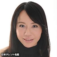 佐藤 絵里香(サトウ エリカ)