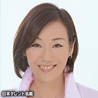 宮川 泰子(ミヤカワ ヤスコ)