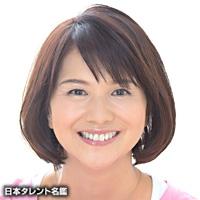早川 弘子(ハヤカワ ヒロコ)