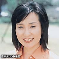 篠崎 範子(シノザキ ノリコ)