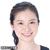 宮嶋 麻衣(ミヤジマ マイ)