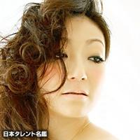 有花 Arika(アリカ)