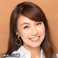 小林 万希子(コバヤシ マキコ)