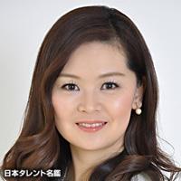 高橋 幸子(タカハシ サチコ)