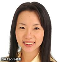 川島 永子(カワシマ エイコ)