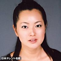 丹羽 奈津子(ニワ ナツコ)