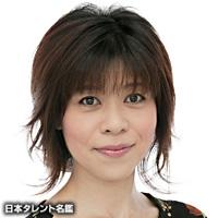 住友 七絵(スミトモ ナナエ)