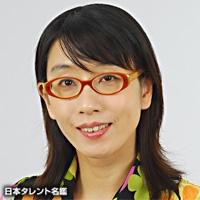 林 えりか(ハヤシ エリカ)