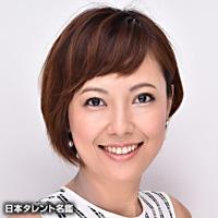 梅田 陽子(ウメダ ヨウコ)