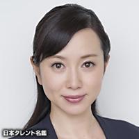 江連 裕子(エヅレ ユウコ)