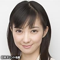 金井 亜佐子(カナイ アサコ)