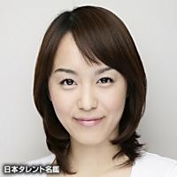 中山 美香(ナカヤマ ミカ)