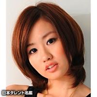 青山 玲子(アオヤマ レイコ)