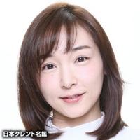 加護 亜依(カゴ アイ)