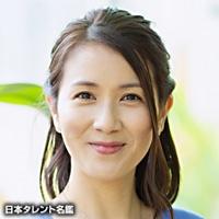 松尾 英里子(マツオ エリコ)