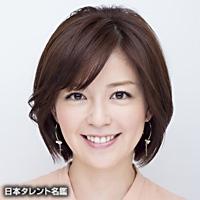 中野 美奈子(ナカノ ミナコ)