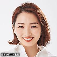 宮瀬 茉祐子(ミヤセ マユコ)