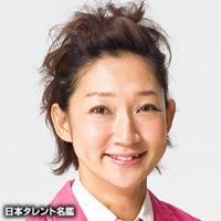虻川 美穂子(アブカワ ミホコ)