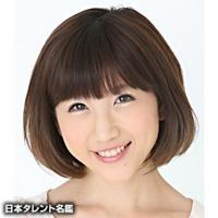 高田 あゆみ(タカダ アユミ)
