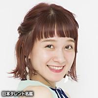 岡田 ロビン 翔子(オカダ ロビン ショウコ)