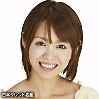 黒沢 琴美(クロサワ コトミ)