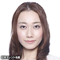 天宮 菜生(アマミヤ ナオ)
