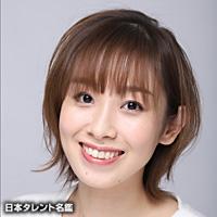 白姫 あかり(シラキ アカリ)