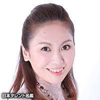 未来 優希(ミライ ユウキ)