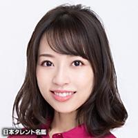 愛加 あゆ(マナカ アユ)
