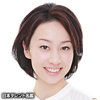 帆風 成海(ホカゼ ナルミ)