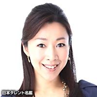 小幡 ミキ(オバタ ミキ)