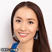 星野 将美(ホシノ マサミ)