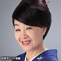 金田 たつえ(カネダ タツエ)