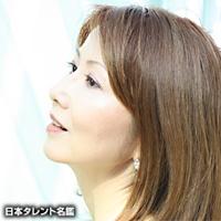 小林 明子(コバヤシ アキコ)