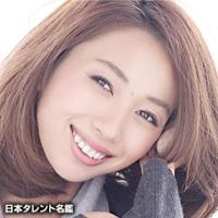 高下 麻佑子(タカシタ マユコ)