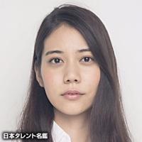 松山 愛里(マツヤマ アイリ)