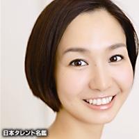 池田 幸恵(イケダ サチエ)