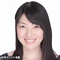 飯塚 涼子(イイヅカ リョウコ)