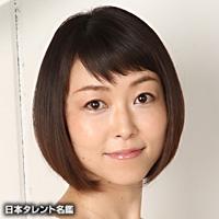 うえだ 星子(ウエダ セイコ)