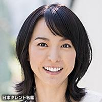 坂本 麻紀子(サカモト マキコ)