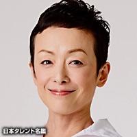 今井 久美子(イマイ クミコ)