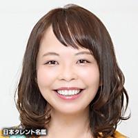 高坂 友衣(コウサカ ユイ)