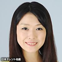 浅見 奈生子(アサミ ナオコ)