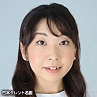 遠藤 かおり(エンドウ カオリ)