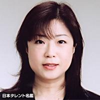 岡島 信子(オカジマ ノブコ)