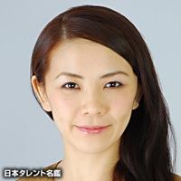 恩田 和恵(オンダ カズエ)