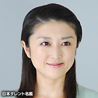 合田 絢子(ゴウダ アヤコ)
