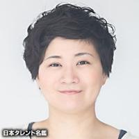 野々目 良子(ノノメ ヨシコ)