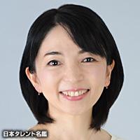 松村 千絵(マツムラ チエ)
